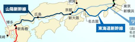 東海道山陽新幹線図