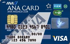 ANA VISA Suicaカードイメージ