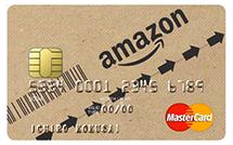Amazonカードイメージ