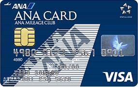 ANA VISAカードイメージ