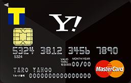 Yahoo! JAPANカードイメージ