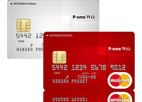 p-pnewizカードイメージ