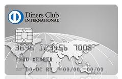 ダイナースクラブカードイメージ
