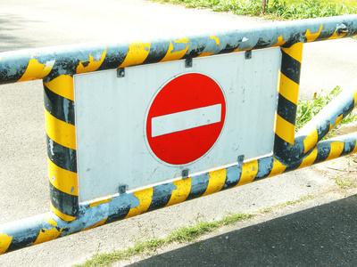 通行禁止の画像