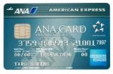 ANAアメリカン・エキスプレス・カードイメージ