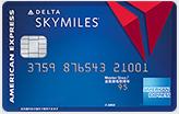 デルタ スカイマイル アメリカン・エキスプレス・カードイメージ