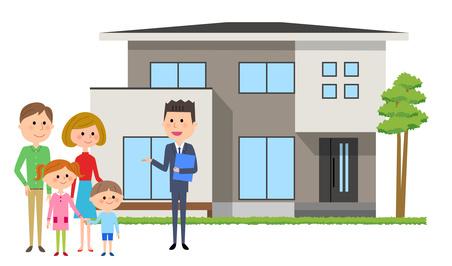 家と家族と不動産担当者のイラスト