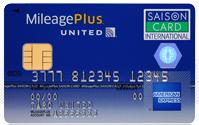 MileagePlusセゾンカードイメージ