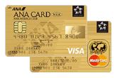 ANA ワイドゴールドカードイメージ