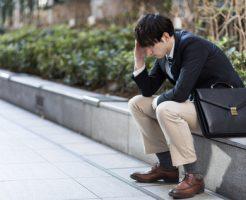ストレスを抱える男性の画像