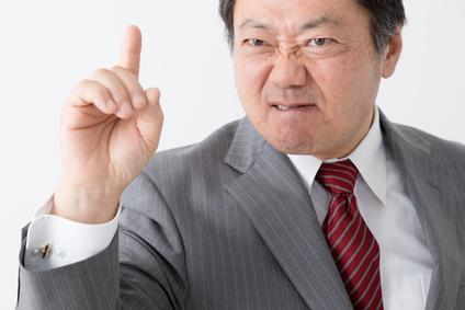 高圧的な上司の画像