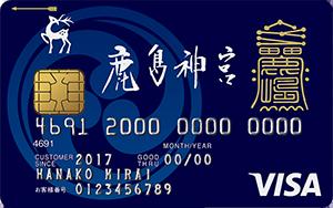 鹿島神宮カードイメージ