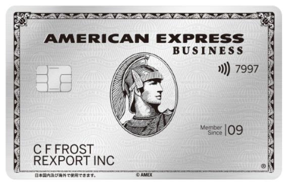 アメリカン・エキスプレス・ビジネス・プラチナカードイメージ